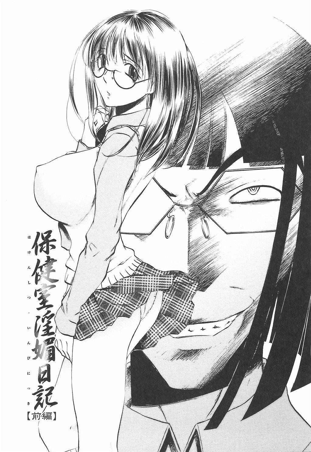 [Yuuki Tsumugi] Oshiete Ane-Tea - Teach me! my sister teacher. 58