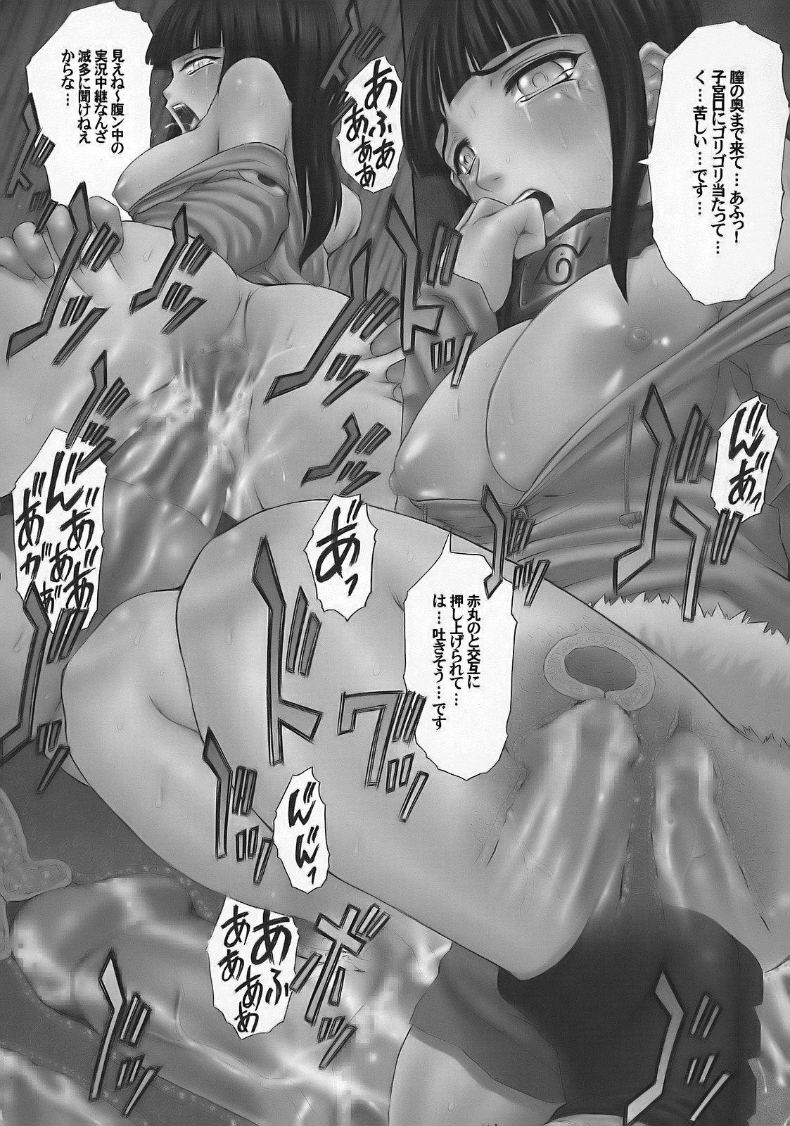 PM 10 In Nin Shugyou 12