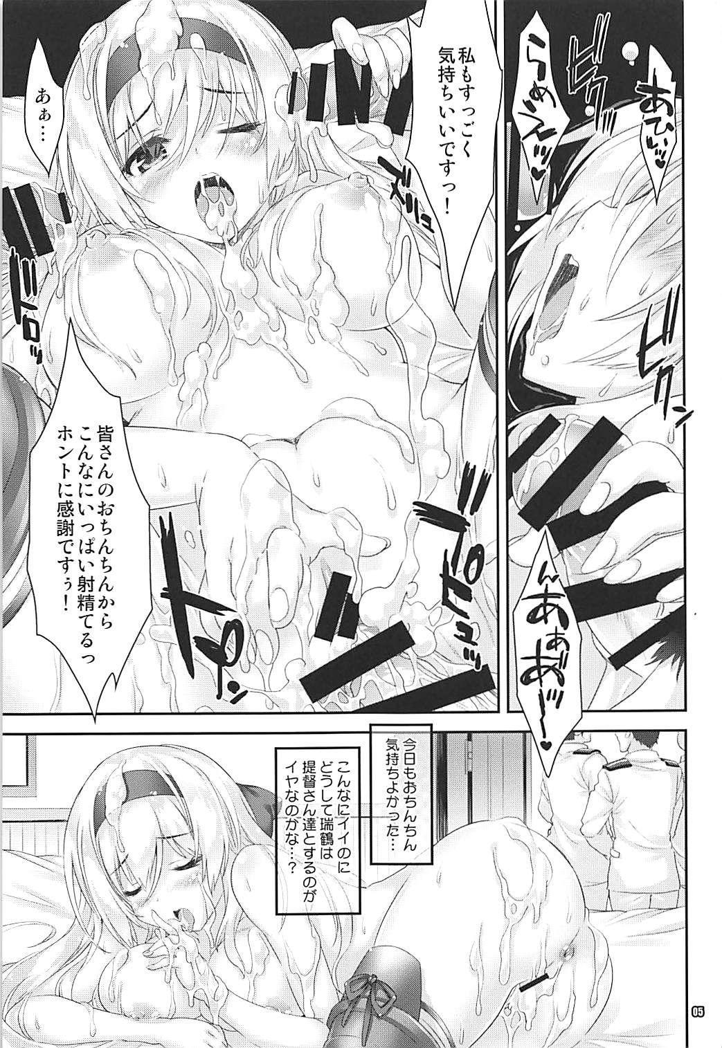 Kanmusu wa H Daisuki 10 4