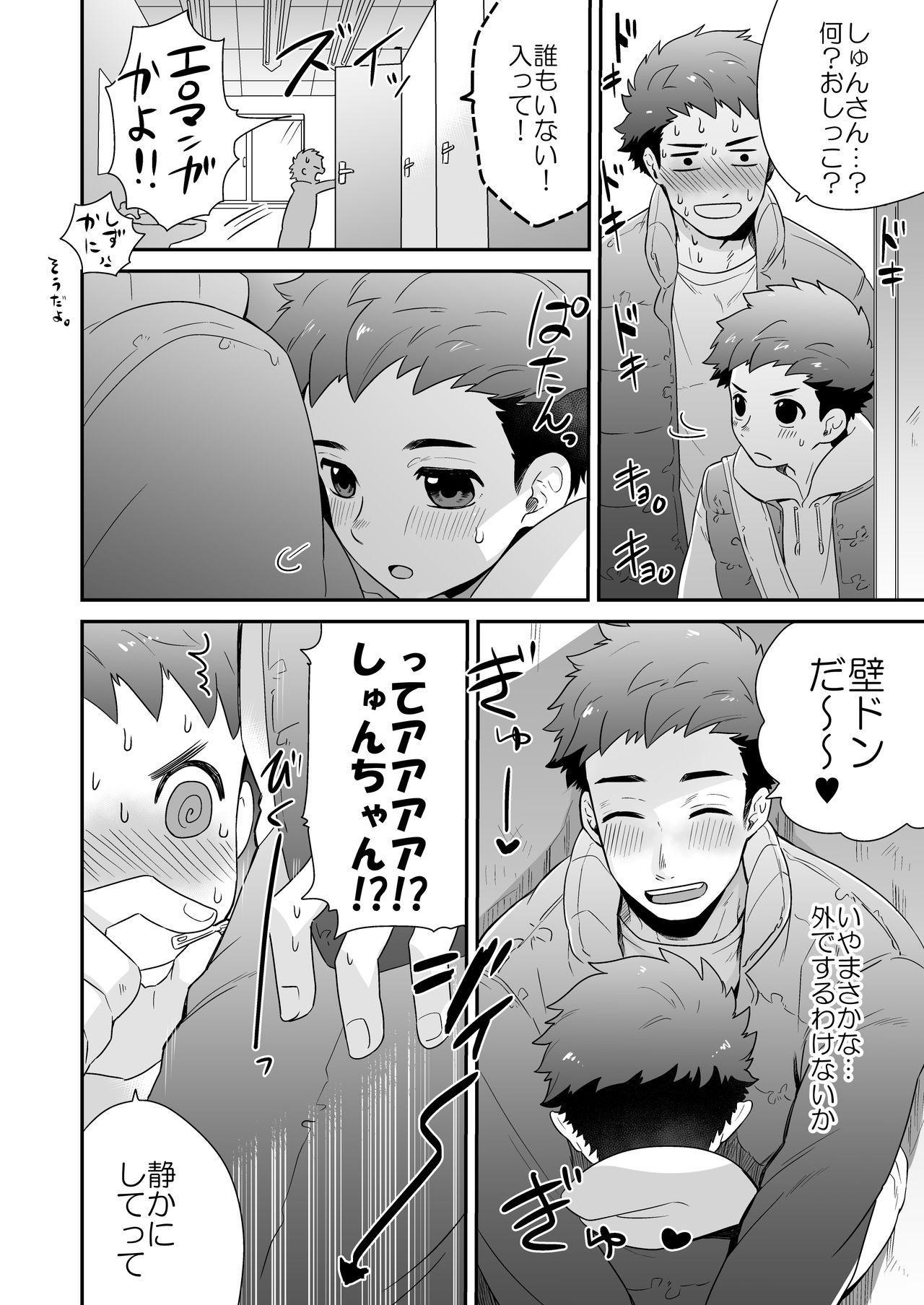 """""""Attakai Hi."""" 9"""