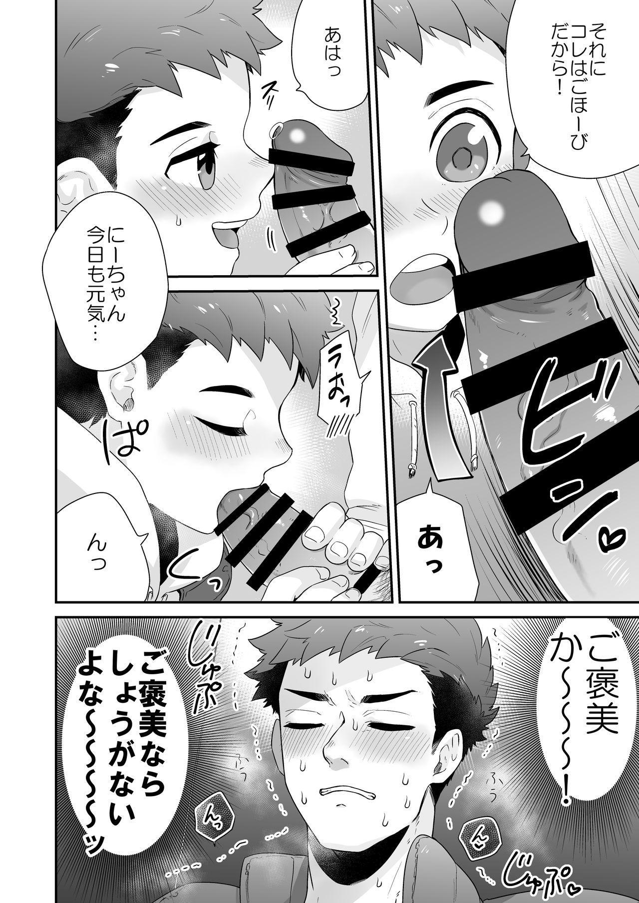 """""""Attakai Hi."""" 11"""