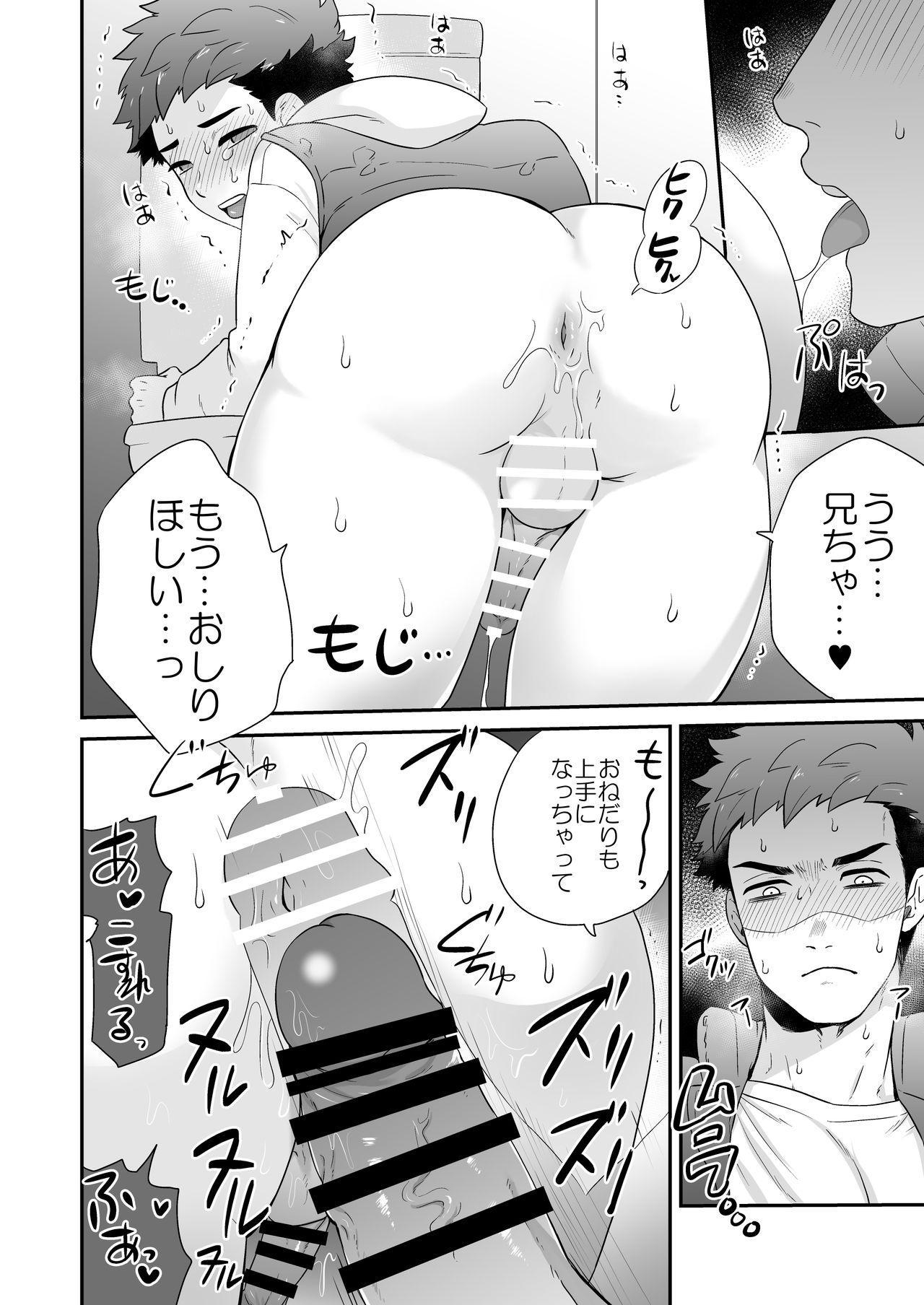 """""""Attakai Hi."""" 17"""