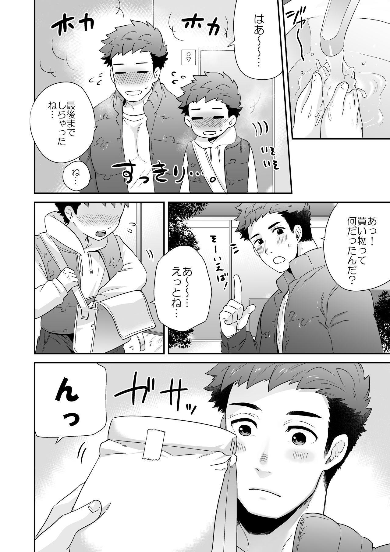 """""""Attakai Hi."""" 23"""