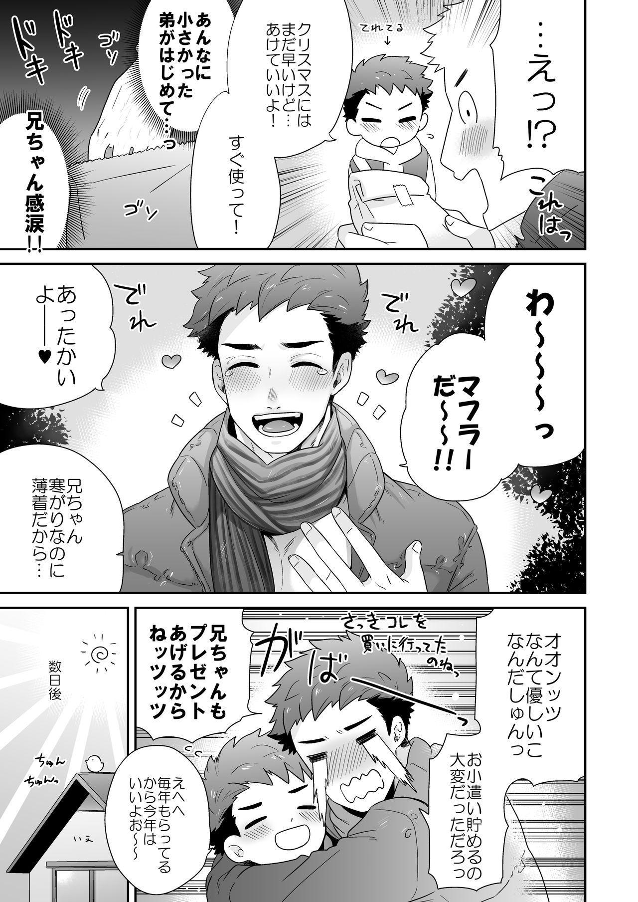 """""""Attakai Hi."""" 24"""
