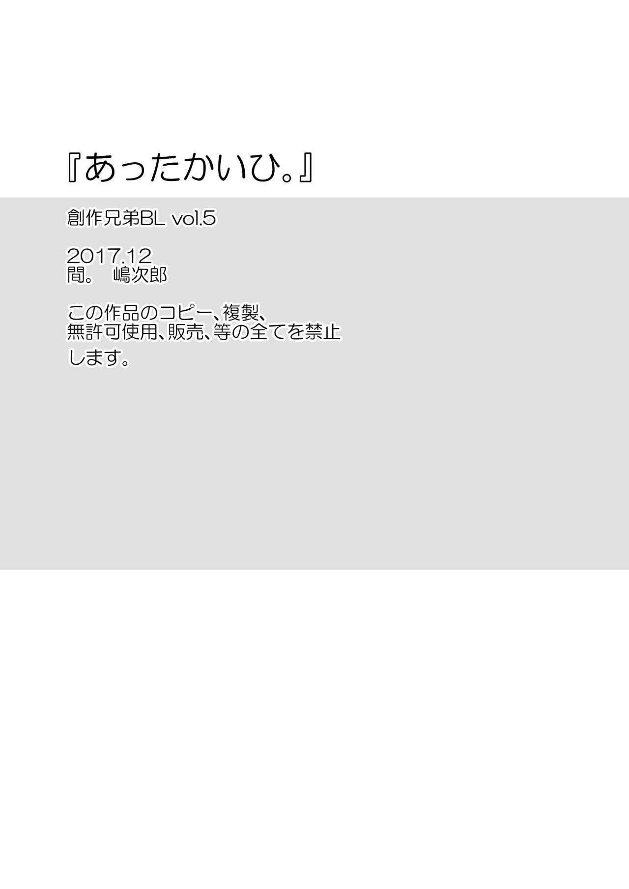 """""""Attakai Hi."""" 26"""