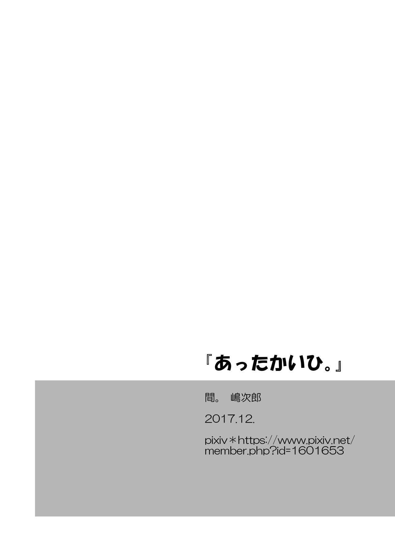 """""""Attakai Hi."""" 3"""