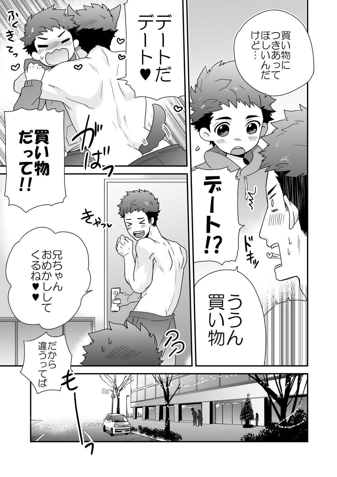 """""""Attakai Hi."""" 6"""