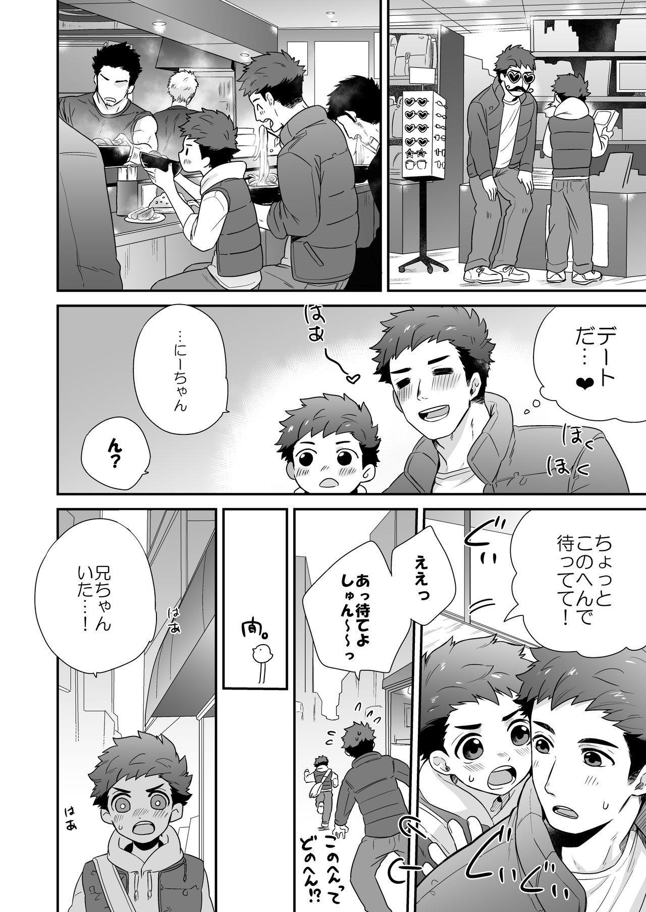 """""""Attakai Hi."""" 7"""
