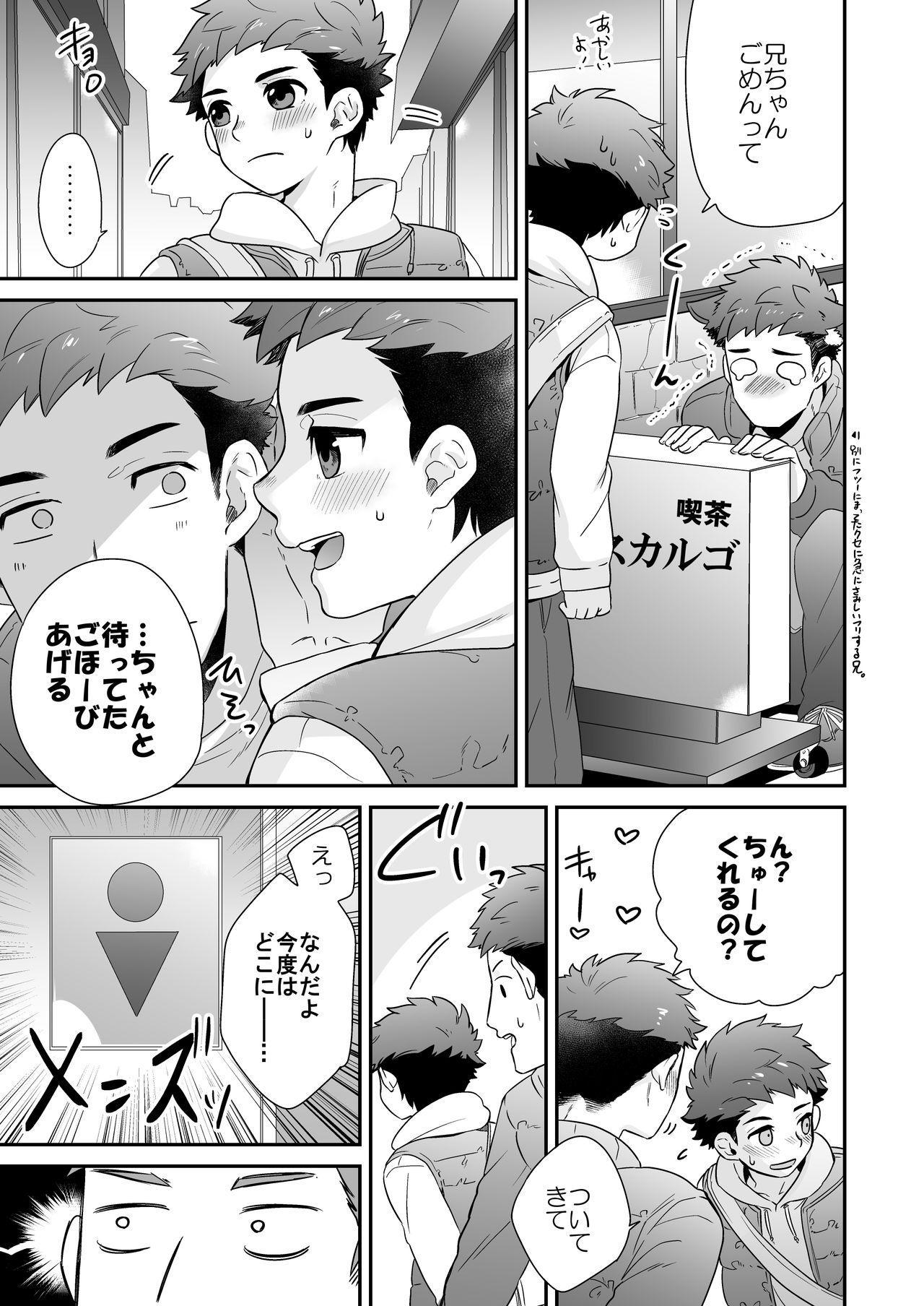 """""""Attakai Hi."""" 8"""