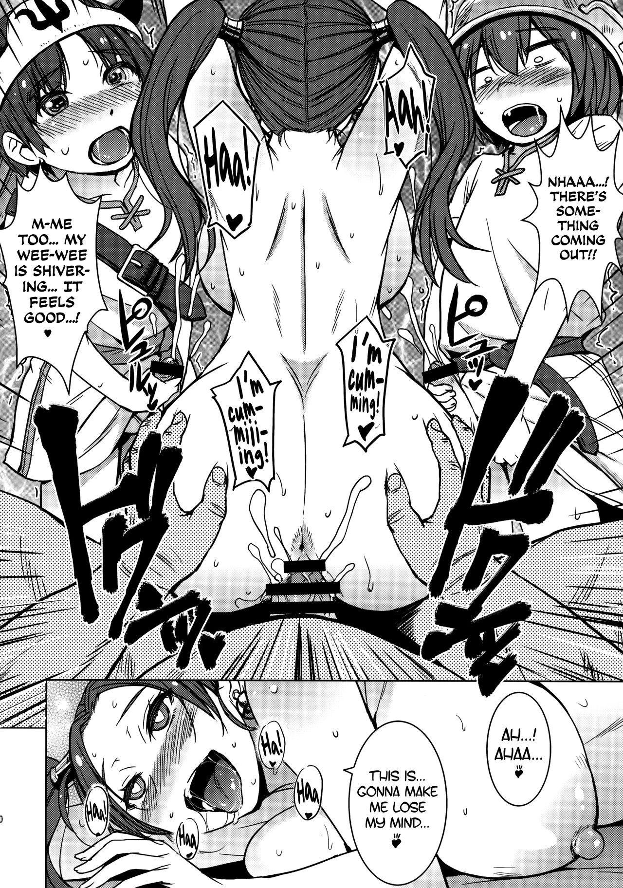 Watashi, Uranaishi no Oji-san to Saimin Koubi Shichaimasu♥ 20