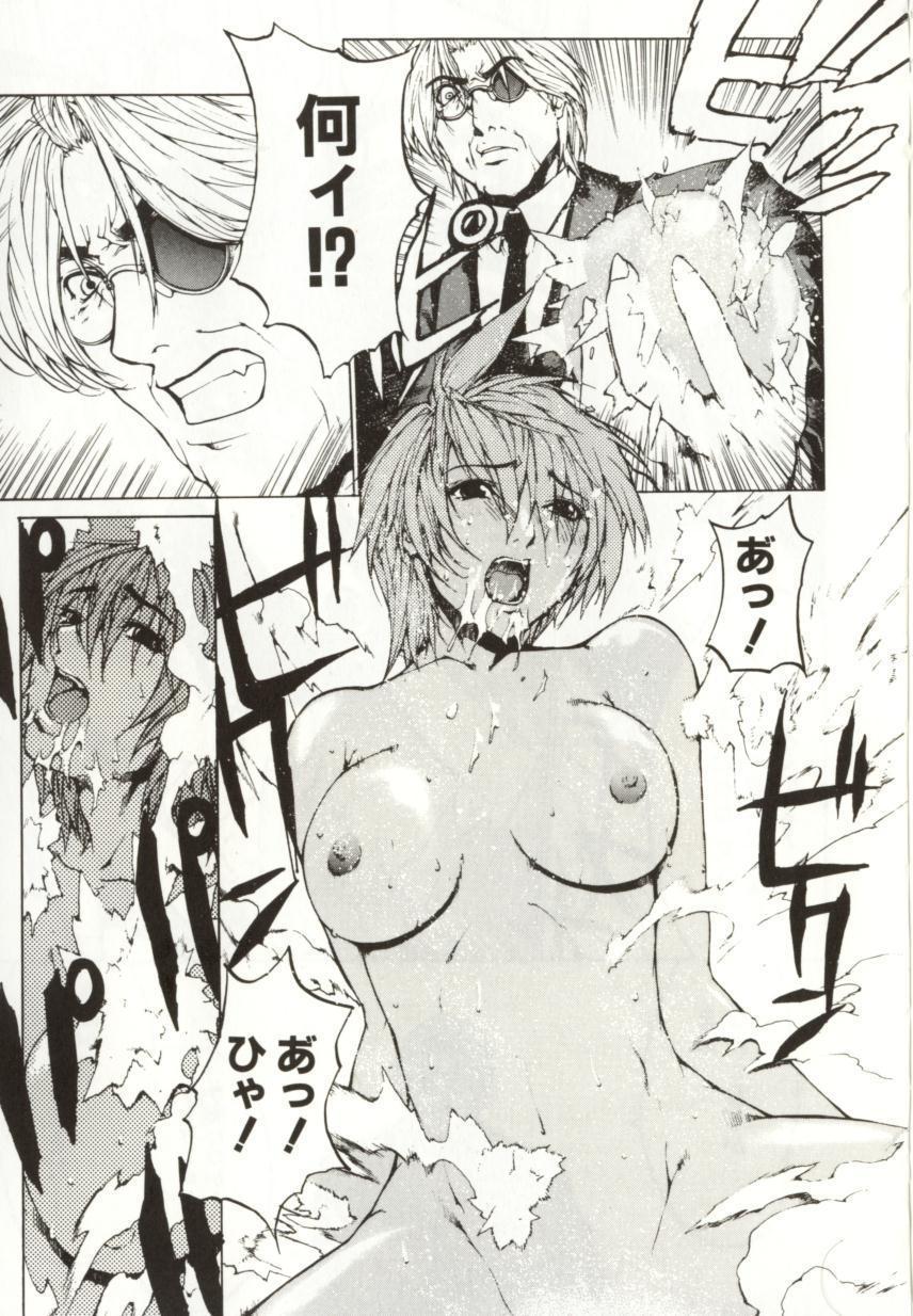 Yamimichi | DARK PATH 141