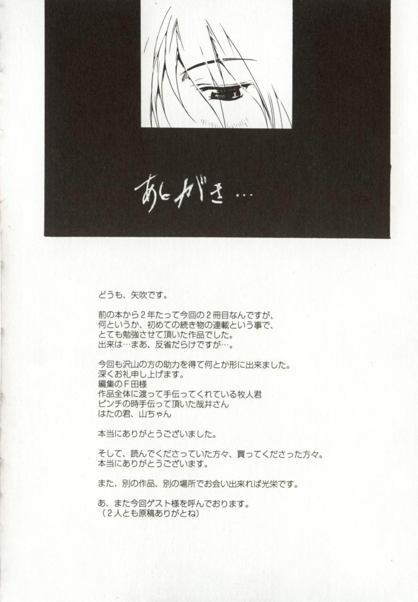 Yamimichi | DARK PATH 158