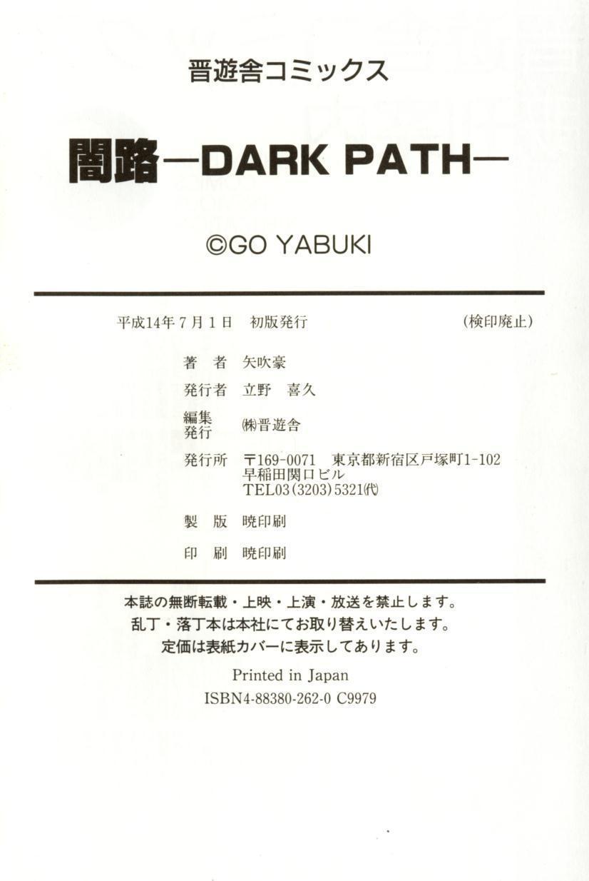 Yamimichi | DARK PATH 164