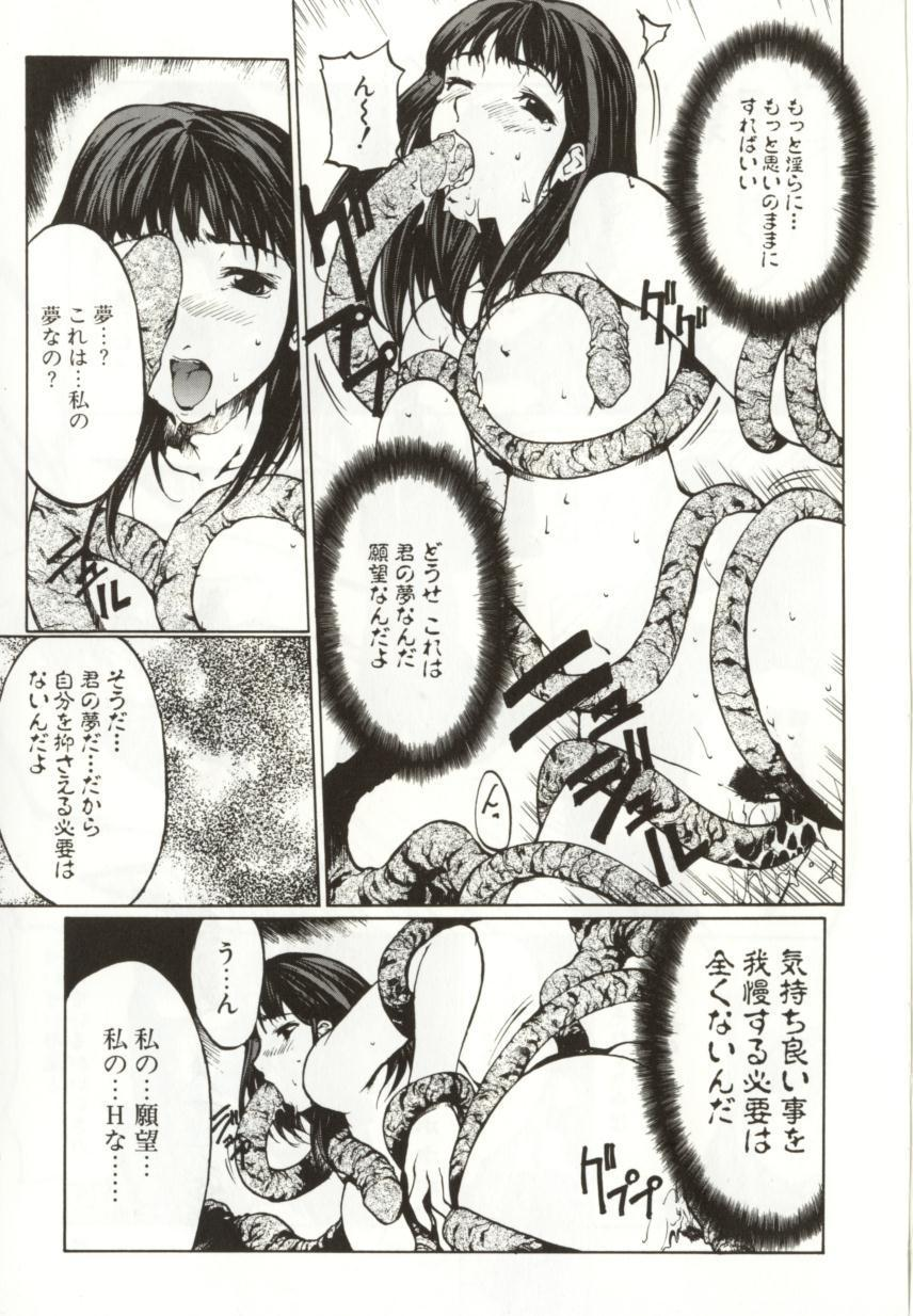 Yamimichi | DARK PATH 24