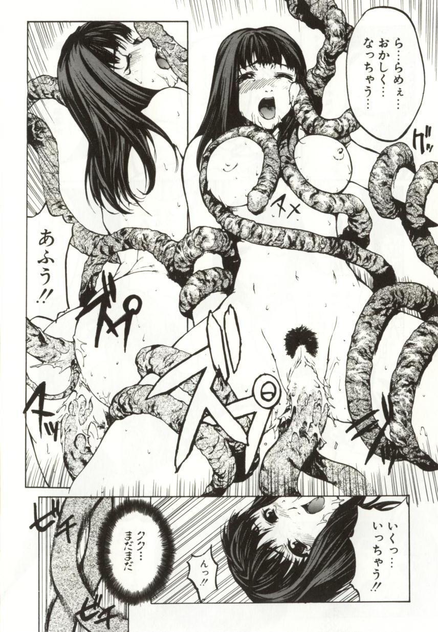 Yamimichi | DARK PATH 27