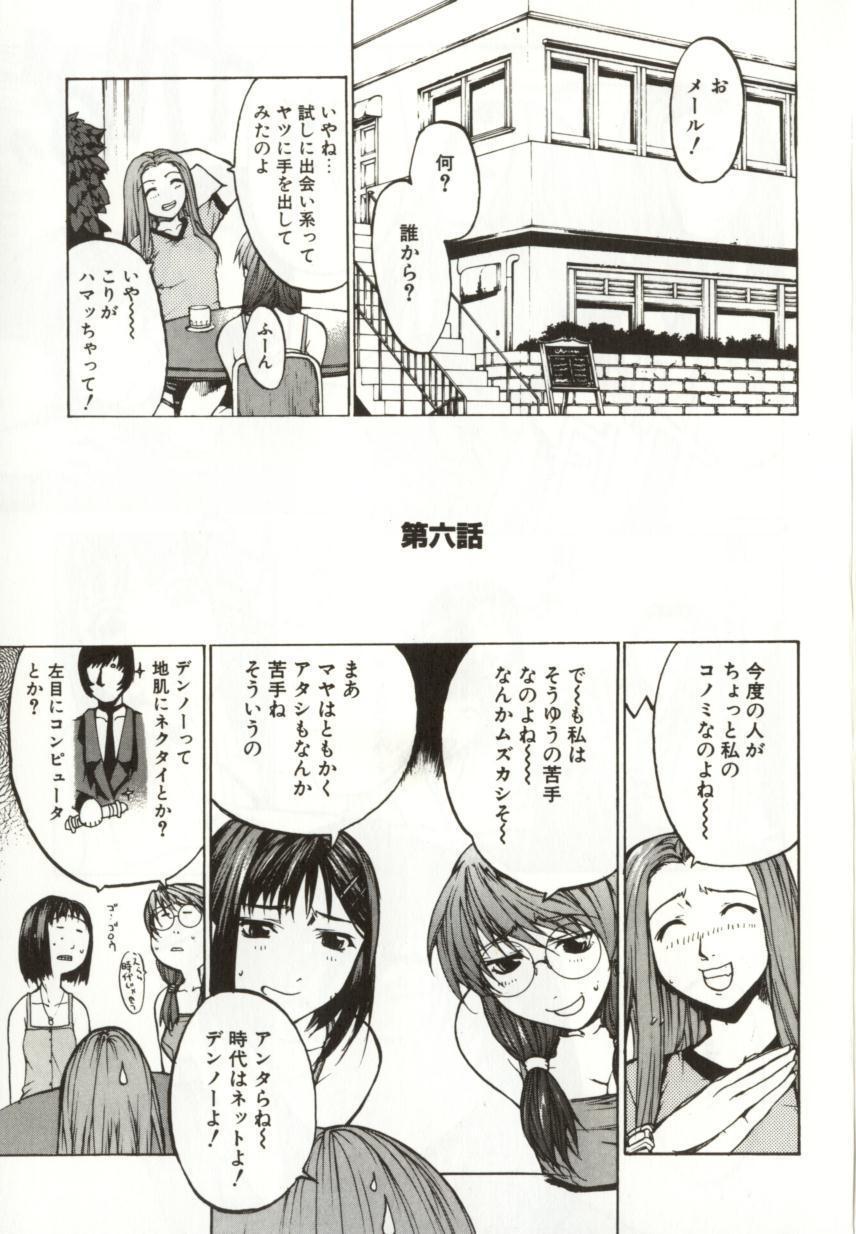 Yamimichi | DARK PATH 97