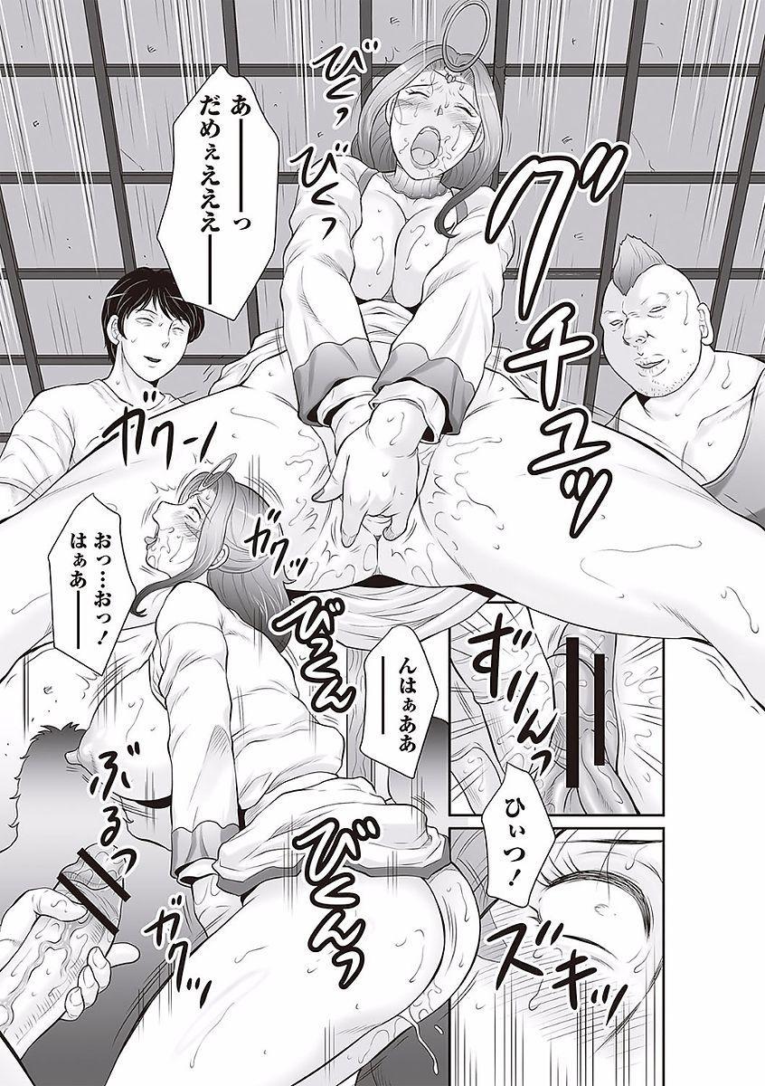 Midaragami Seinaru Jukujo ga Mesubuta Ika no Nanika ni Ochiru made 62
