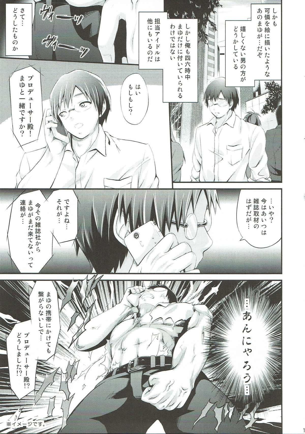 Bishindou Syndrome 9