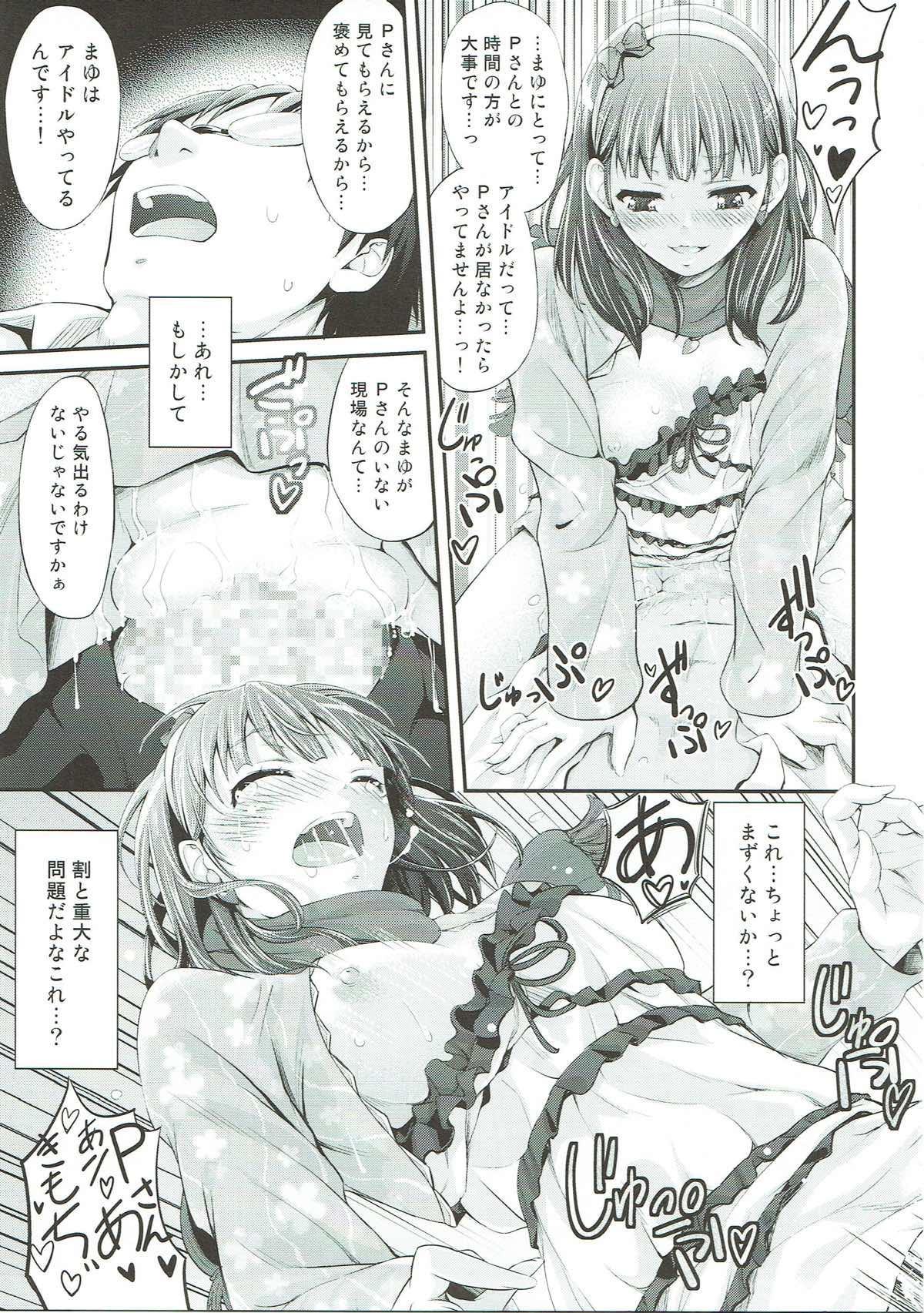 Bishindou Syndrome 7