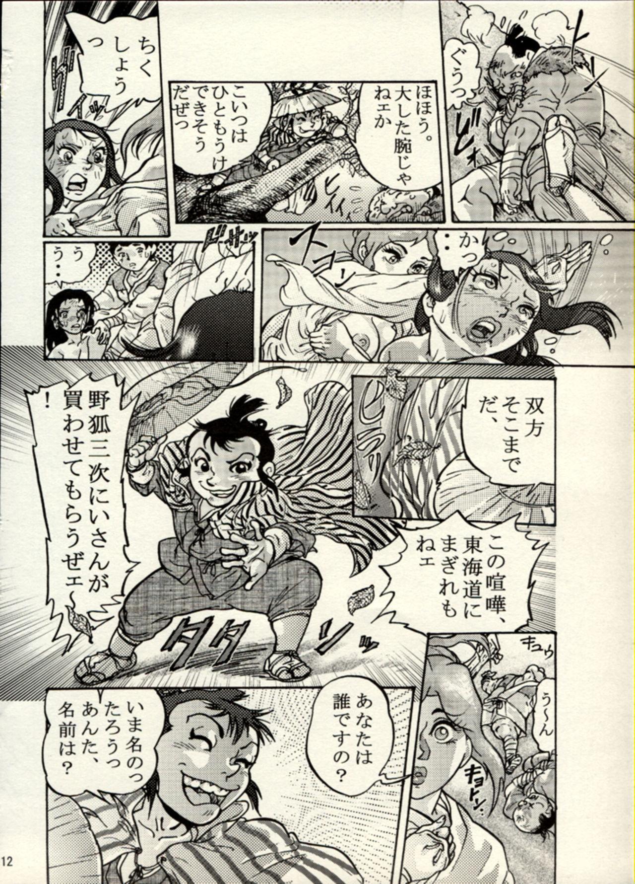 Nikudan Omon - Incomplete 36