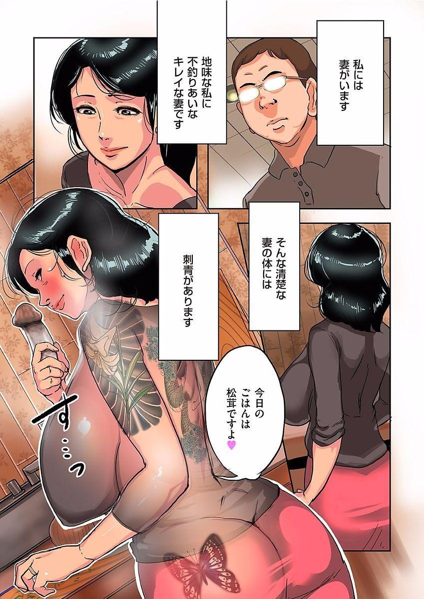 comic KURiBERON DUMA 2018-01 Vol. 06 153