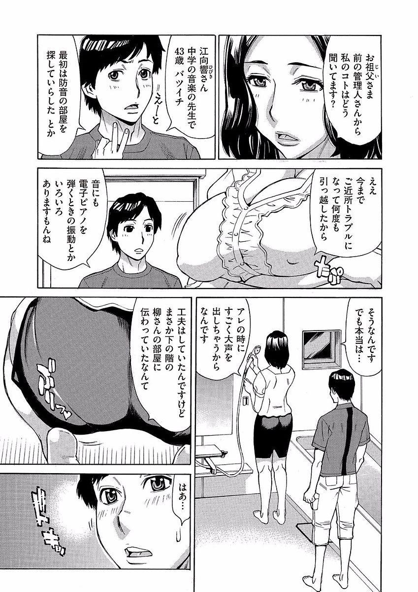 comic KURiBERON DUMA 2018-01 Vol. 06 168