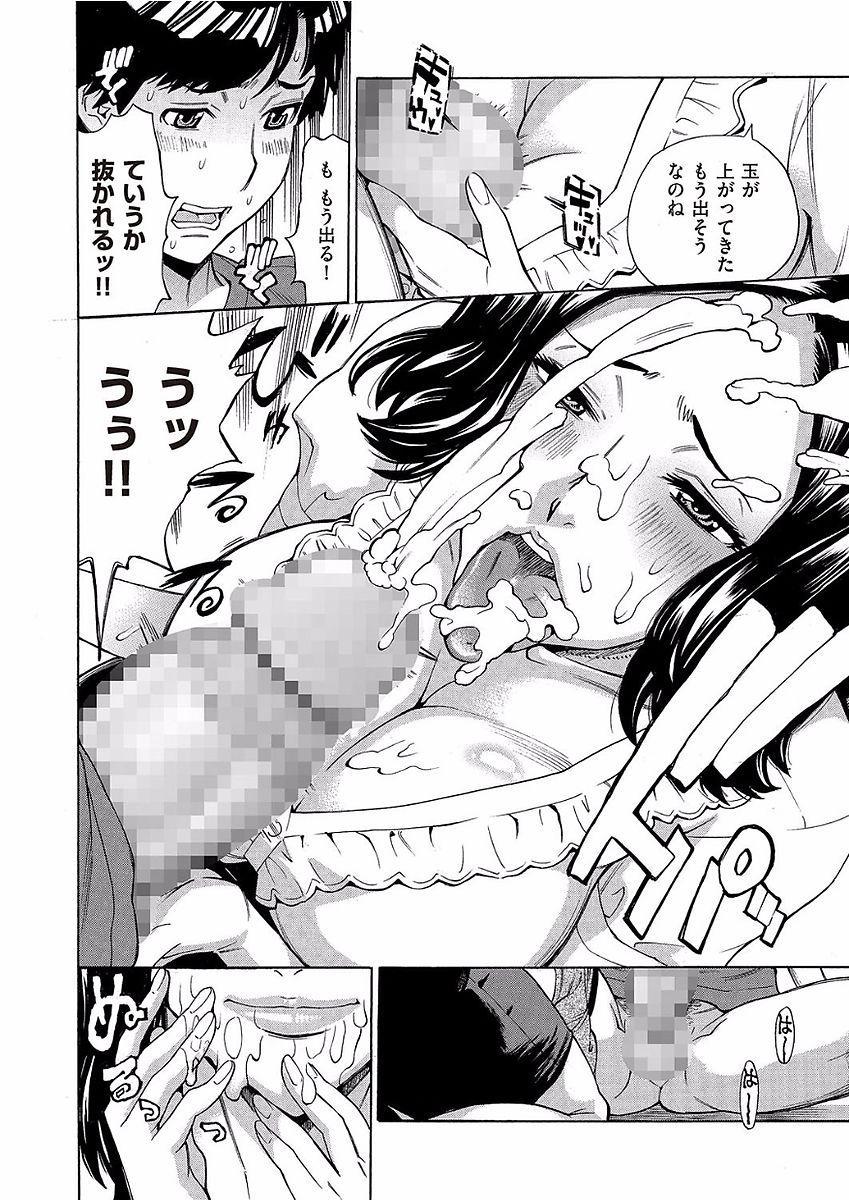comic KURiBERON DUMA 2018-01 Vol. 06 173