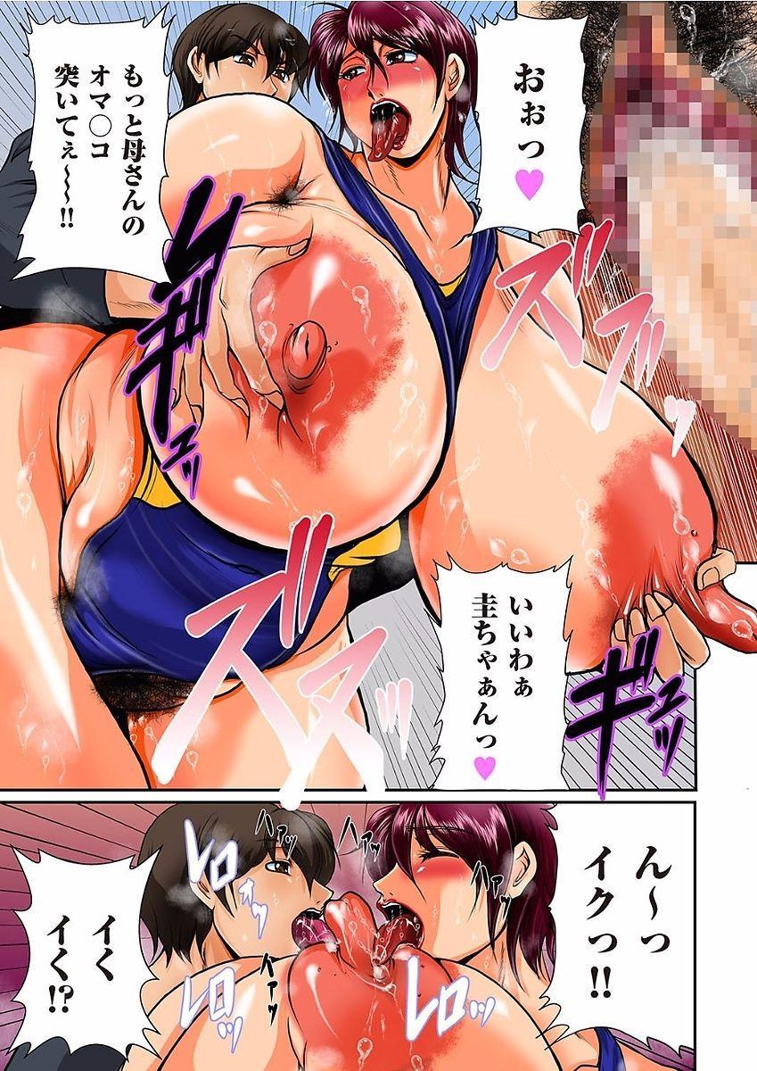 comic KURiBERON DUMA 2018-01 Vol. 06 190