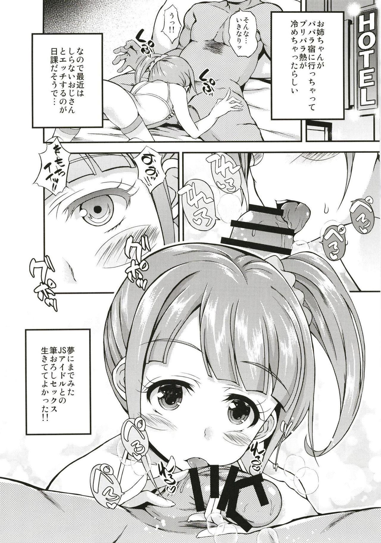 Furipako Non-chan 5