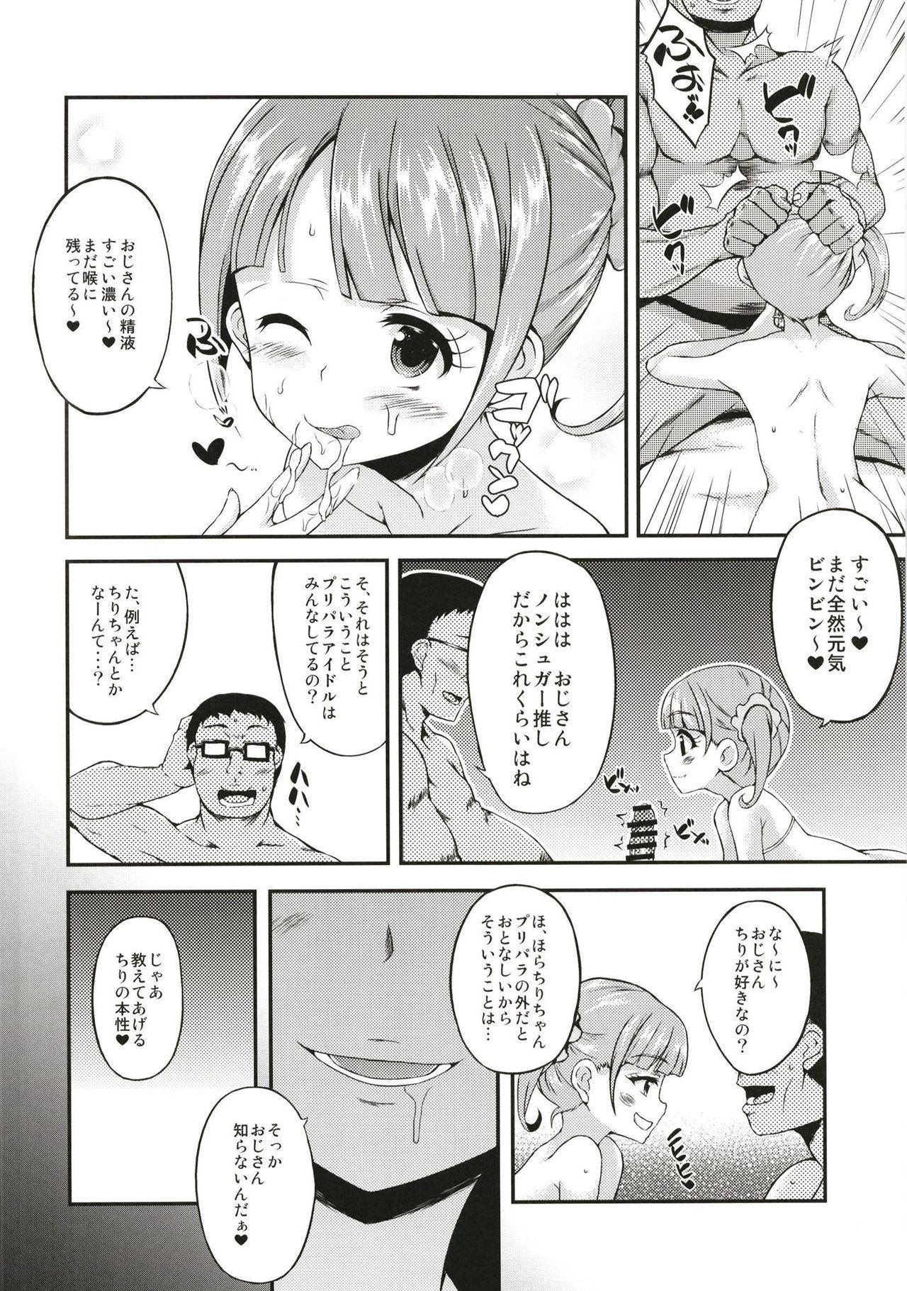 Furipako Non-chan 7
