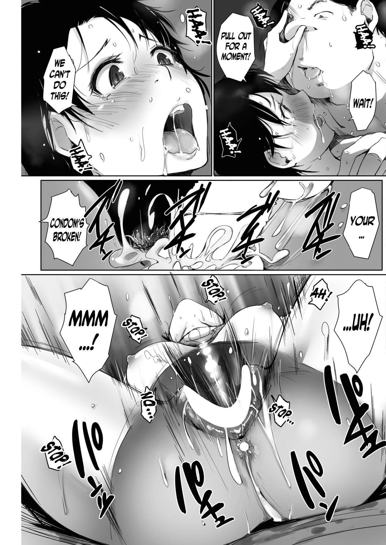 Hitozuma wa 2-do Okasareru 16