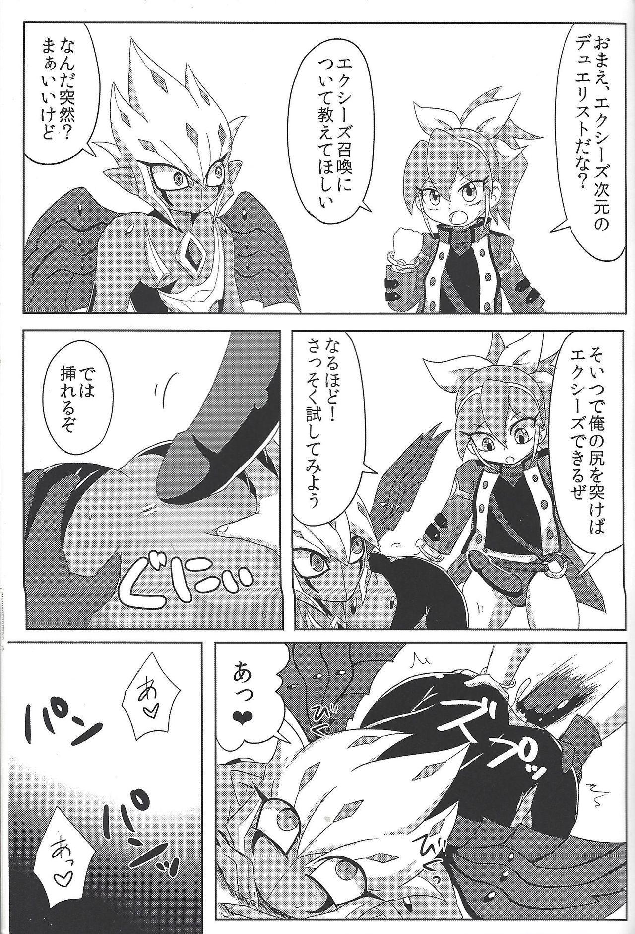 Vector wa Sensei dewa Nai no ka!? 1