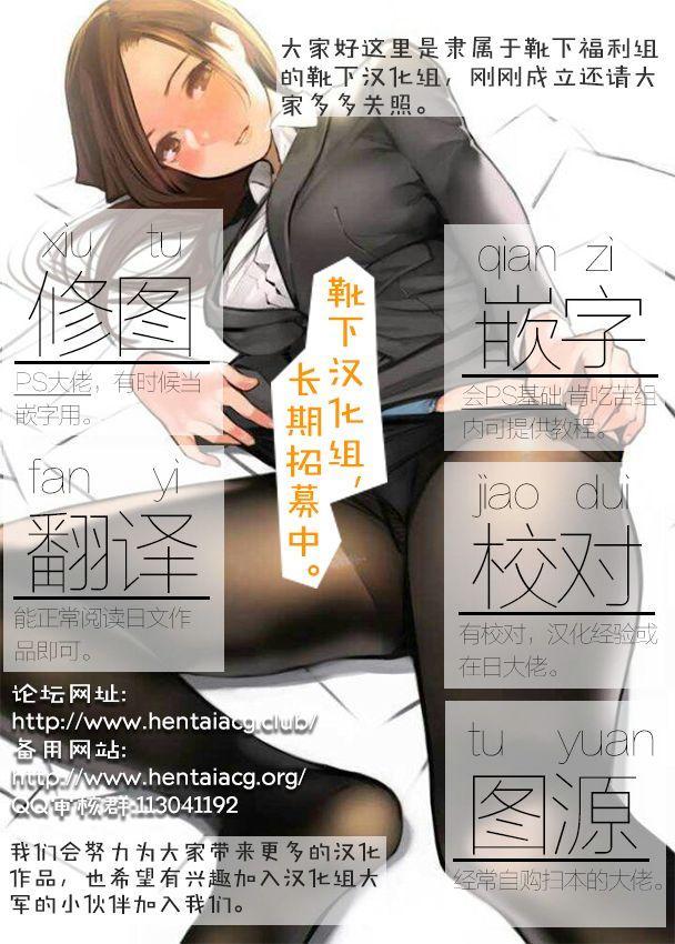 Kazahara Fuuki Nisshi 3 11