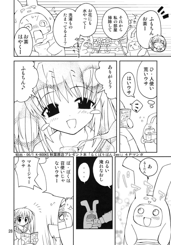 Suihei Kiki Shiki Higurashi de Harassment 26