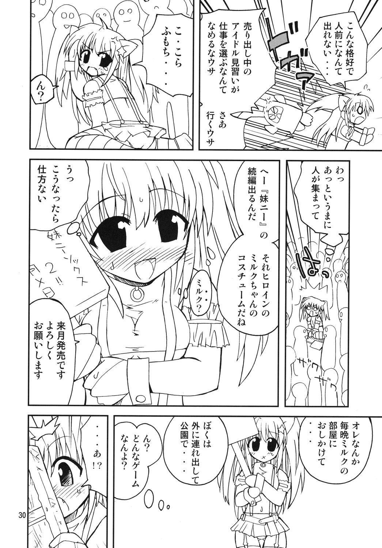 Suihei Kiki Shiki Higurashi de Harassment 28