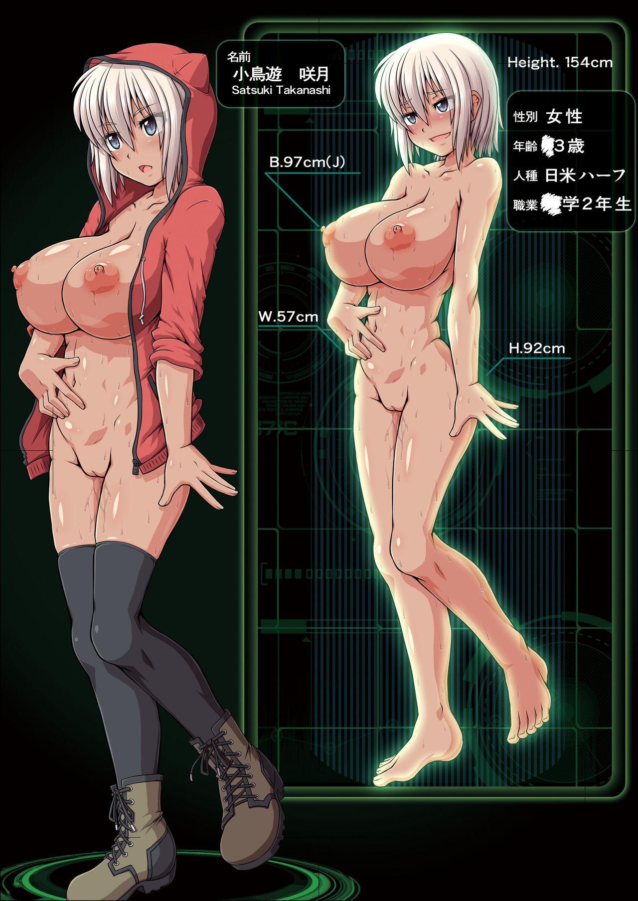 Roshutsu Sex Soldier Satsuki 2