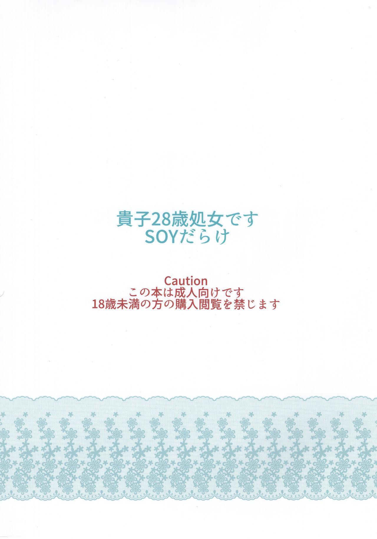 Takako 28-sai Shojo desu 1