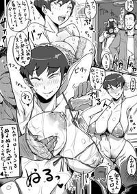 Kikan Hitozuma Vol. 1-4 5