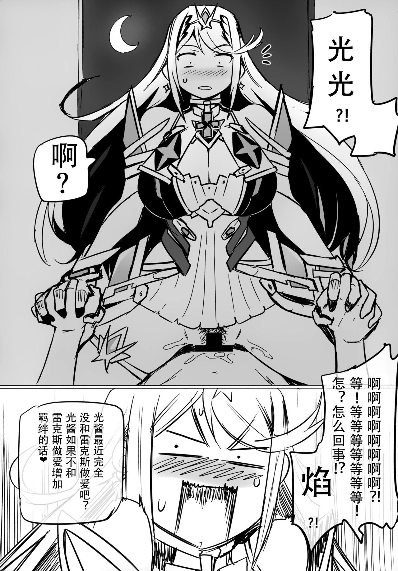 Homurizebure 6