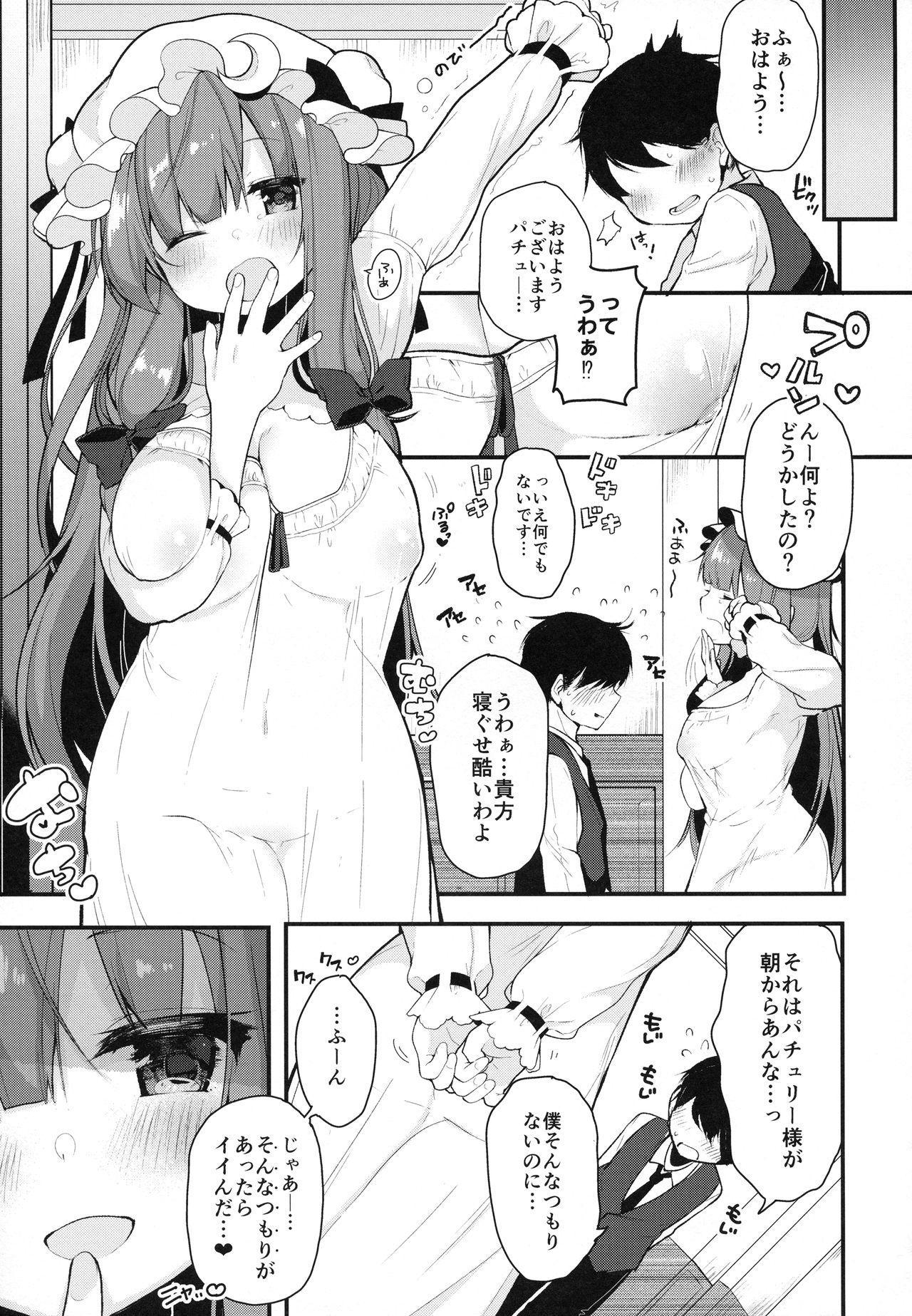 Ecchi na Patchouli wa Osuki desu ka? 5