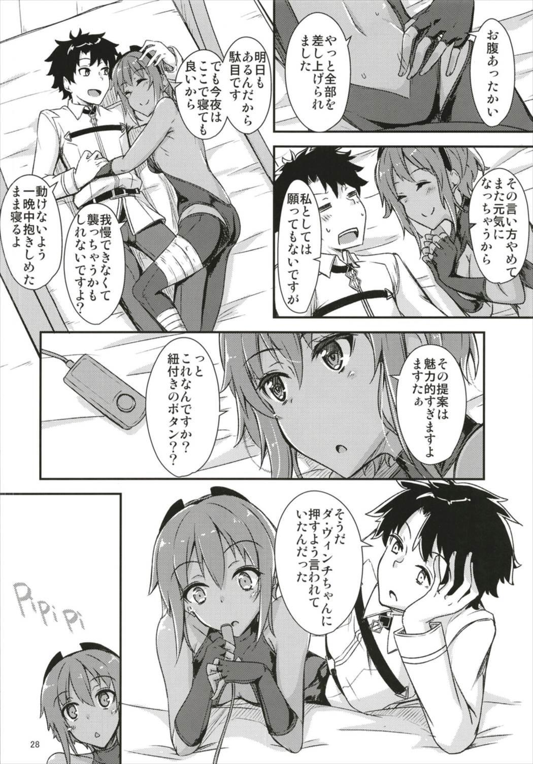 Seihitsu-chan ni Mechamecha Suki tte Tsutaetai!! 27