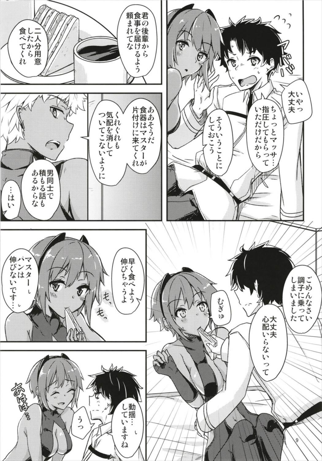 Seihitsu-chan ni Mechamecha Suki tte Tsutaetai!! 8