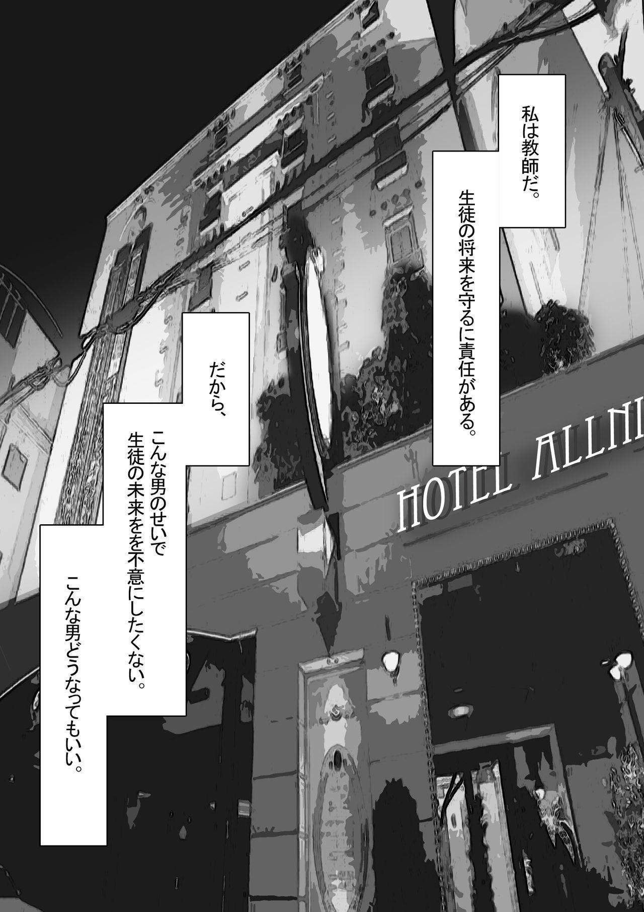 市ノ瀬美加子の場合 20