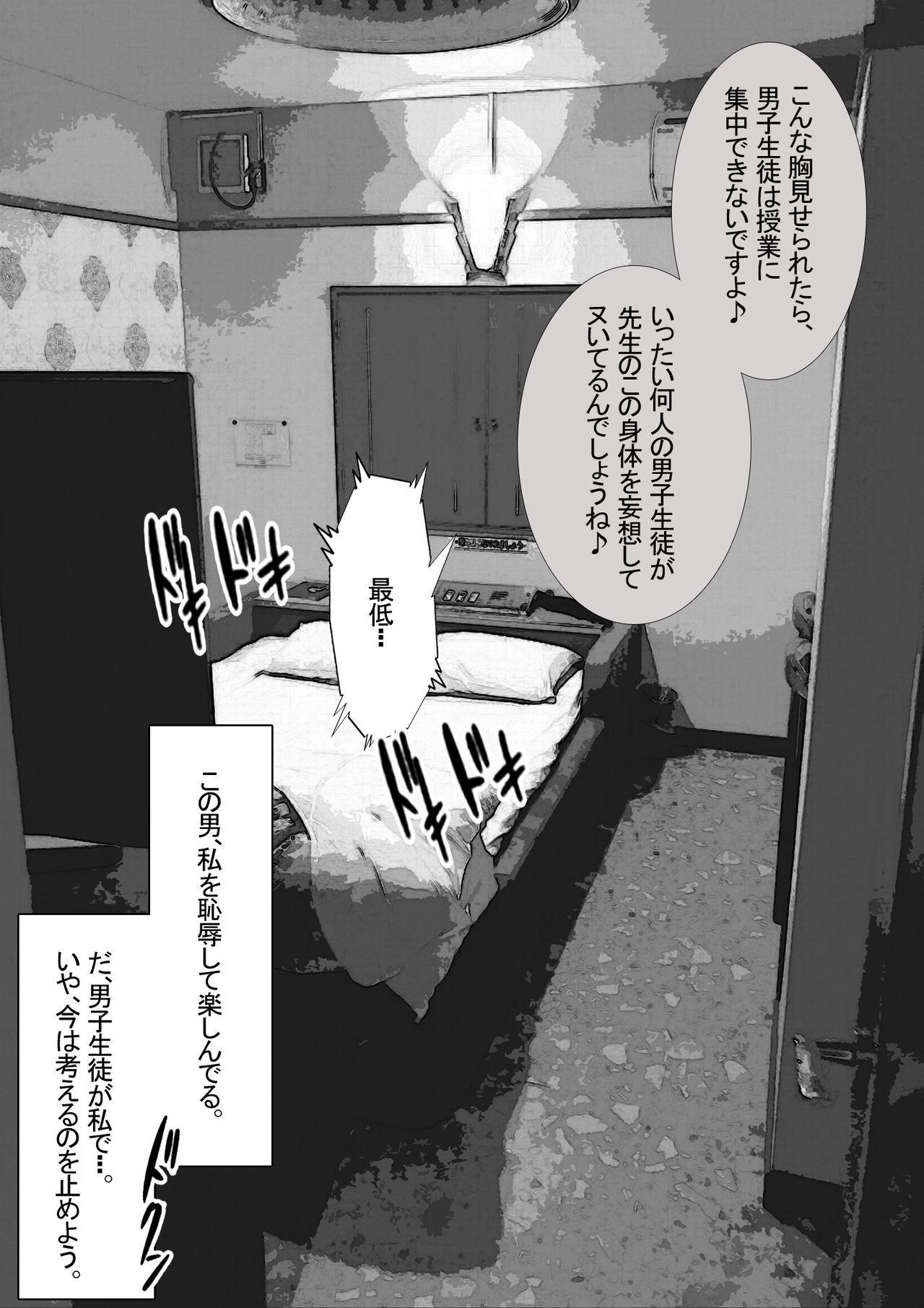 市ノ瀬美加子の場合 40