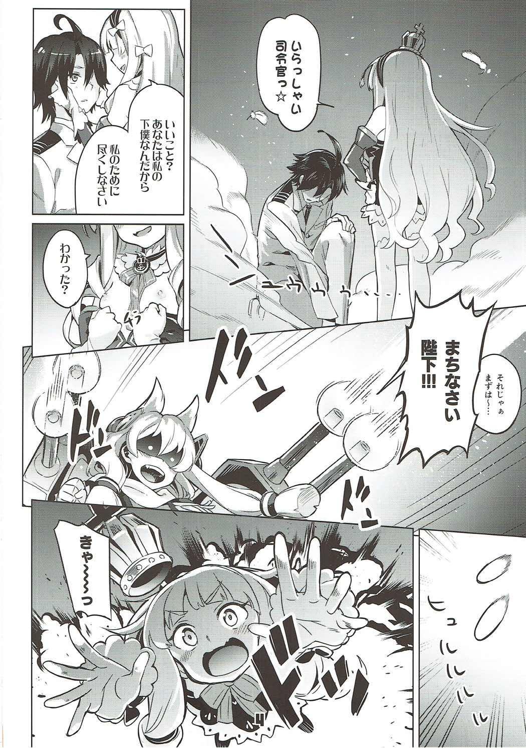 Kinpatsu Manaita no Template 2