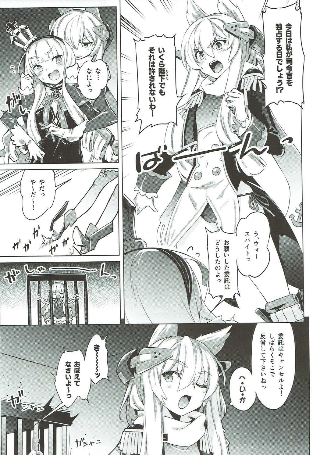 Kinpatsu Manaita no Template 3