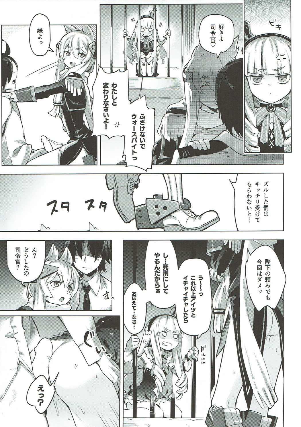Kinpatsu Manaita no Template 7
