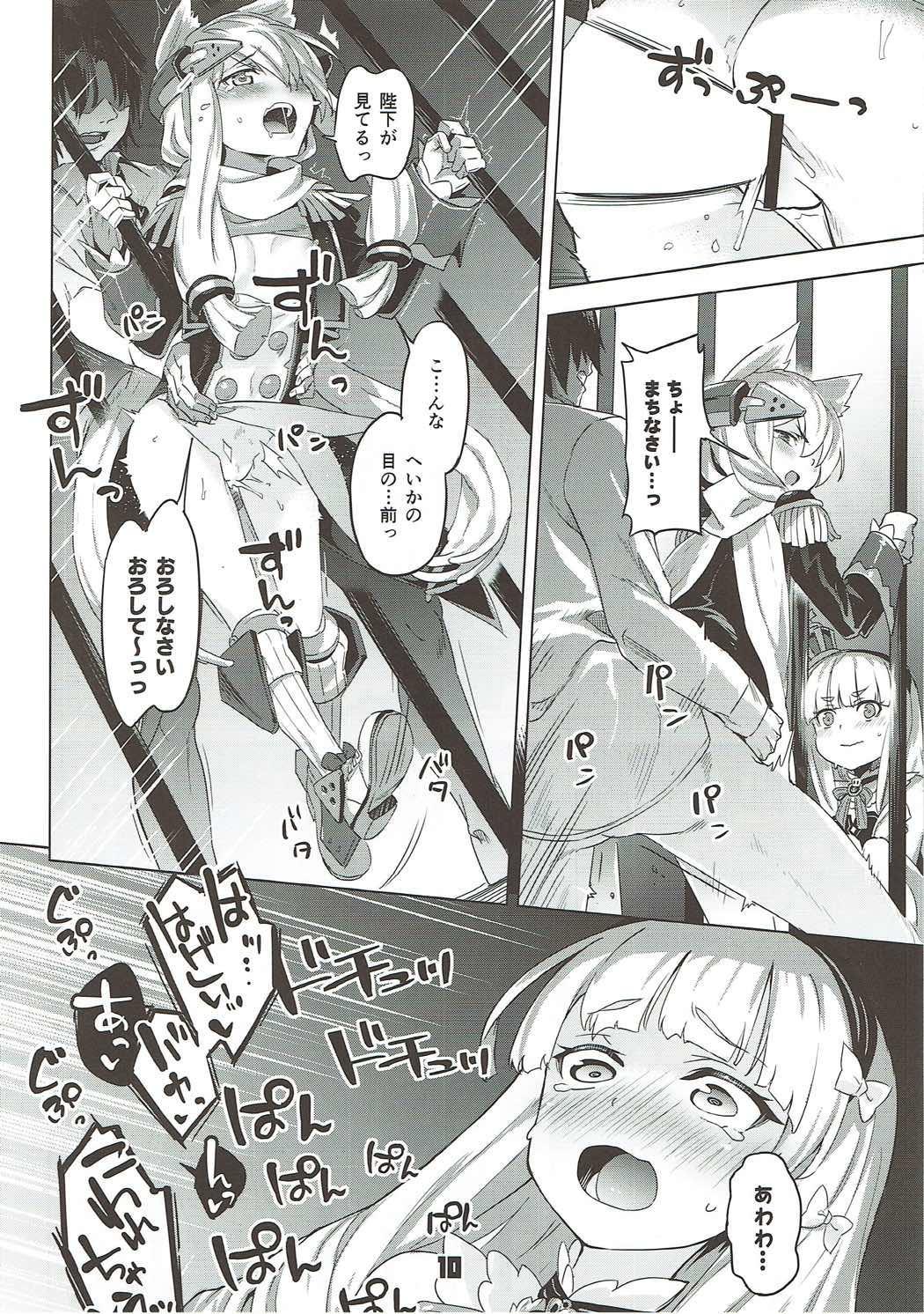 Kinpatsu Manaita no Template 8