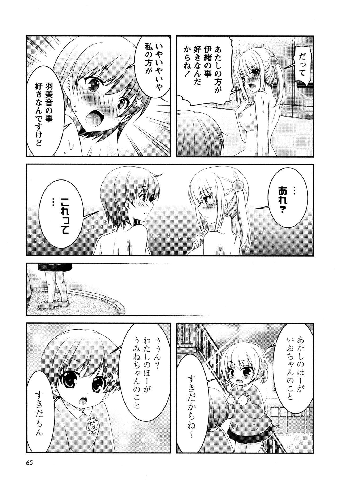 [Anthology] L Girls -Love Girls- 05 66