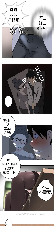 [SOSO] Franken Jo 为爱而生 法兰克赵 Ch.1~19 [Chinese]中文 114